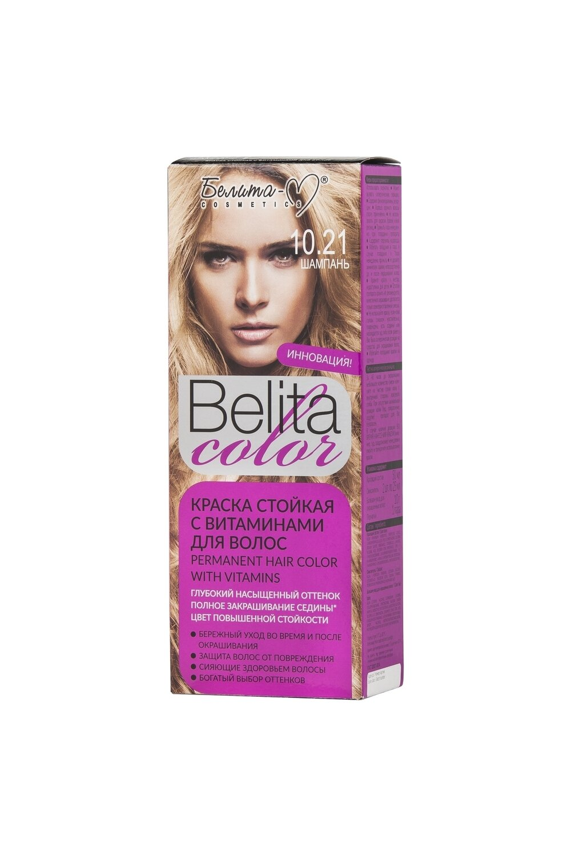 КРАСКА стойка с витаминами для волос Belita Сolor | тон 10.21 Шампань | Belita-M