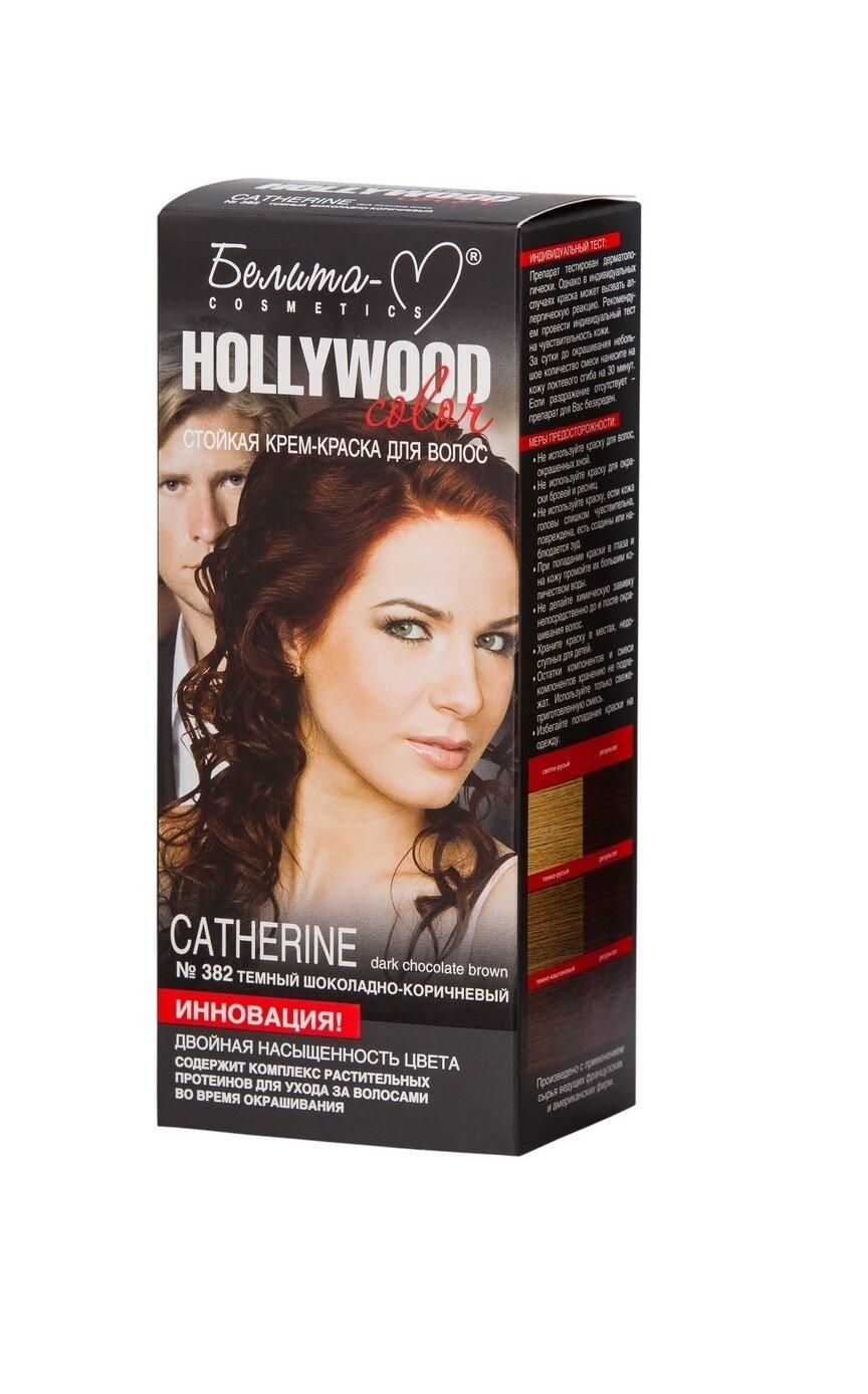 КРЕМ-КРАСКА стойка для волос Hollywood color | тон 382 Catherine (темный шоколадно-коричневый) | Belita-M