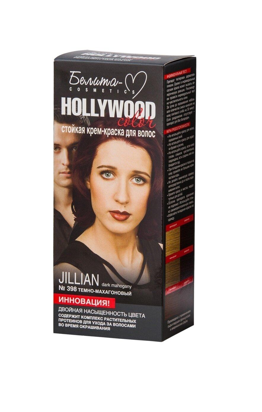 КРЕМ-КРАСКА стойка для волос Hollywood color   тон 398 Jillian (темно-махагоновый)   Belita-M
