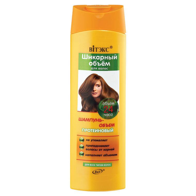 Витэкс | Шикарный объем |  ШАМПУНЬ-ОБЪЕМ протеиновый для всех типов волос, 470 мл