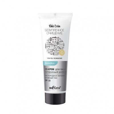 Белита | White Detox |  DD-крем для лица матирующий дневной