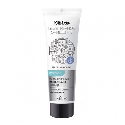 Белита | White Detox |  Мелкозернистая маска-пилинг для лица