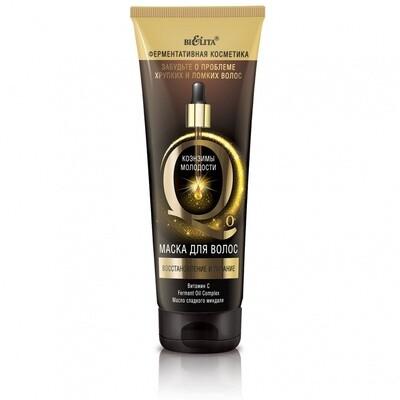 Белита   Коэнзимы Молодости Q10. Ферментативная косметика    Маска для волос