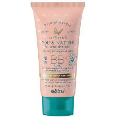 Белита | YOU & NATURE | ВВ-крем для чувствительной кожи лица, склонной к куперозу SPF 20, 30 мл
