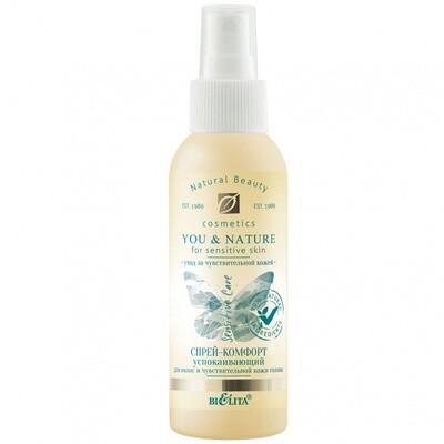 Белита | YOU & NATURE | СПРЕЙ-КОМФОРТ УСПОКАИВАЮЩИЙ для волос и чувствительной кожи головы, 100 мл