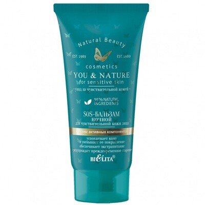 Белита | YOU & NATURE | SOS-бальзам ночной для чувствительной кожи лица, 30 мл