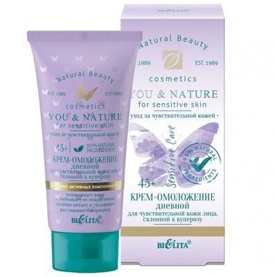 Белита | YOU & NATURE | Крем-омоложение дневной 45+ для чувствительной кожи лица, склонной к куперозу, 30 мл