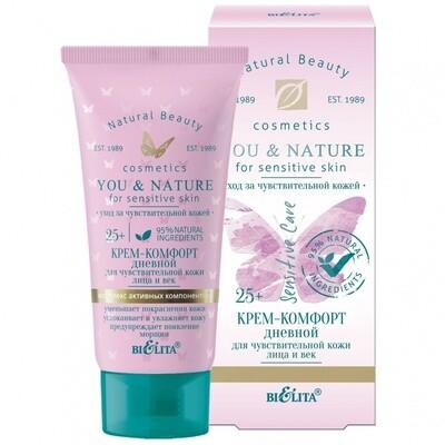 Белита | YOU & NATURE | Крем-комфорт дневной 25+ для чувствительной кожи лица и век, 30 мл