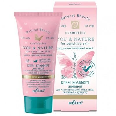 Белита | YOU & NATURE | Крем-комфорт дневной 35+ для чувствительной кожи лица, склонной к куперозу, 30 мл