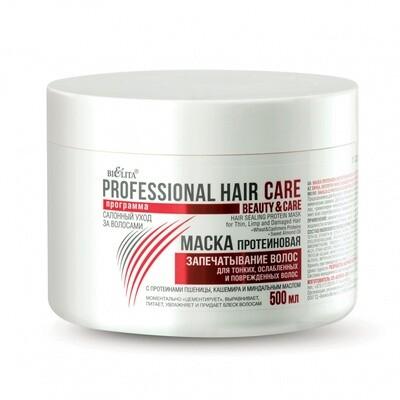 Белита | Professional Hair Care | МАСКА протеиновая запечатывание волос для тонких, поврежденных и ослабленного волос, 500 мл