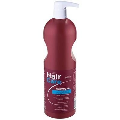 Белита | Professional Hair Care | ШАМПУНЬ глубоко очищающий для всех типов волос с экстрактом лемонграсса и молочной кислотой, 1000 мл
