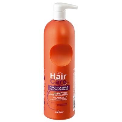 Белита | Professional Hair Care | ШАМПУНЬ-АМИНОПЛАСТИКА для укрепления, уплотнения и утолщения волос, 1000 мл