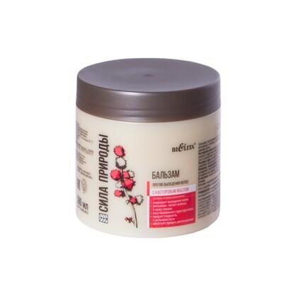 Белита | Сила природы | БАЛЬЗАМ с касторовым маслом против выпадения волос, 380 мл