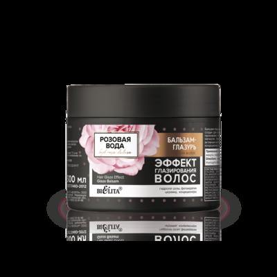 Белита   HydRoseDeluxe   БАЛЬЗАМ-ГЛАЗУРЬ для волос Эффект глазирования волос, 300 мл   Belita