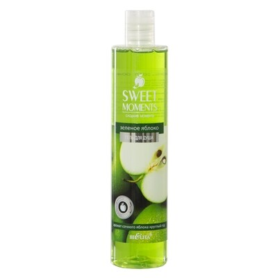 Белита | SWEET MOMENTS | Гель для душа Зеленое яблоко, 345 мл