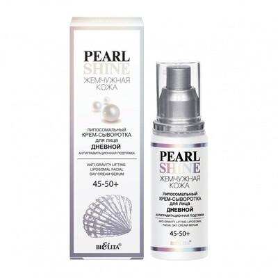 Белита | Pearl shine |  КРЕМ-СЫВОРОТКА липосомальный для лица дневной Антигравитационная подтяжка, 45-50 +, 50 мл