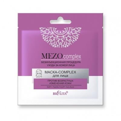Белита   Mezoмаски    МАСКА-COMPLEX для лица против возрастных изменений кожи, 1 шт.