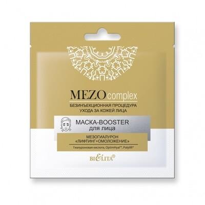 Белита   Mezoмаски    МАСКА-BOOSTER для лица Мезогиалурон Лифтинг + Омоложение, 1 шт.