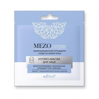 Белита   Mezoмаски    HYDRO-МАСКА для лица Многоуровневое увлажнение Ровный тон + Сияние, 1 шт.