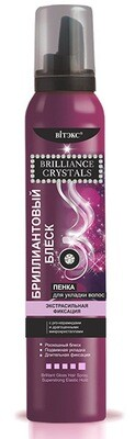 Витэкс | Brilliance Crystals | Пенка для укладки волос Бриллиантовый блеск, экстрасильной фиксация, 200 мл