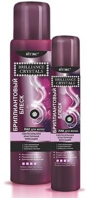 Витэкс | Brilliance Crystals | ЛАК для волос Бриллиантовый блеск, сверхсильная эластичная фиксация, 215 мл