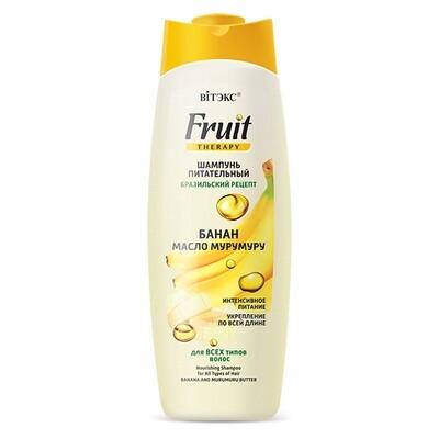 Витэкс   Fruit Therapy   Шампунь ПИТАТЕЛЬНЫЙ для всех типов волос «Банан, масло мурумуру»