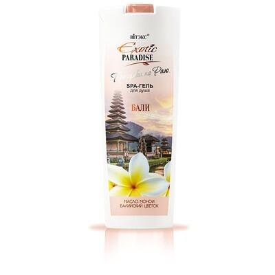 Витэкс | Exotic Paradise | SPA-ГЕЛЬ для душа «Бали», 500 мл