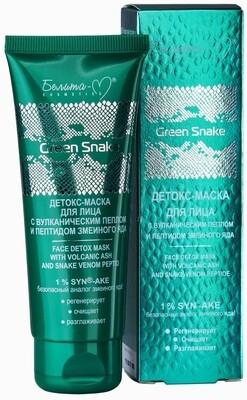 Green Snake | ДЕТОКС-МАСКА для лица с вулканическим пеплом с пептидом змеиного яда, 75 г | Belita-M