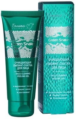 Green Snake | Пилинг-скатка очищающая для лица, 75 г | Belita-M