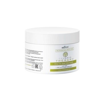 Белита   ORGANIC  Therapy. Белита   Professional Face Care.   ПАСТА-БИОПИЛИНГ для лица с АНА кислотами гибискуса, 300 мл