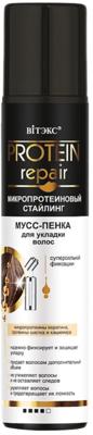 Витэкс | PROTEIN REPAIR | МУСС-ПЕНКА для укладки волос суперсильной фиксации, 200 мл