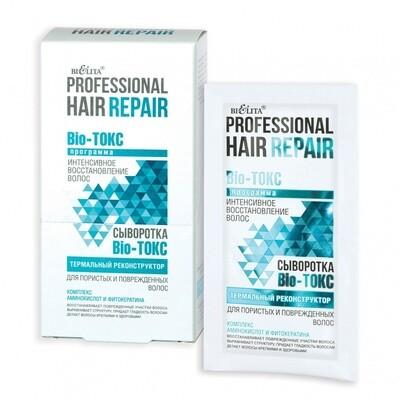 Белита   Bio-ТОКС Белита   Professional Белита   Hair repair   СЫВОРОТКА BИО-токсо термальный реконструктор для пористого и поврежденных волос, 10 шт. х 4 мл