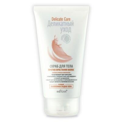 Белита   Delicate Care    СКРАБ для тела против врастания волос, 150 мл