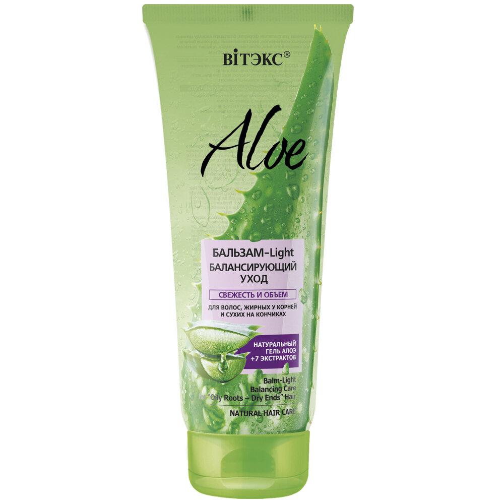Витэкс   ALOE 97%   БАЛЬЗАМ-Light БАЛАНСИРУЮЩИЙ УХОД для волос , жирных у корней и сухих на кончиках