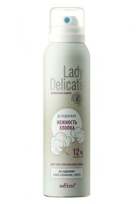 Белита | LADY DELICATE | Дезодорант Нежность хлопка для чувствительной кожи, 150 мл