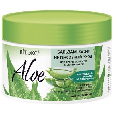Витэкс | ALOE 97% | БАЛЬЗАМ-Butter ИНТЕНСИВНЫЙ УХОД для сухих, ломких и тусклых волос