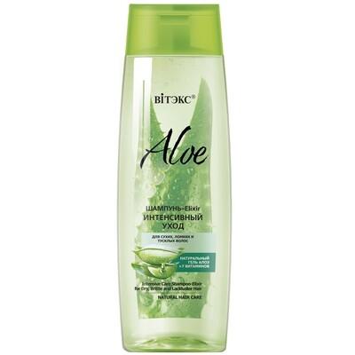 Витэкс | ALOE 97% | ШАМПУНЬ-Elixir ИНТЕНСИВНЫЙ УХОД для сухих, ломких и тусклых волос