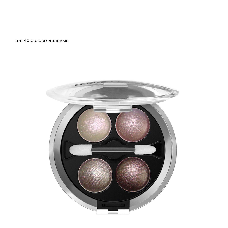 BelorDesign   Тени 4-х цветные Delicate