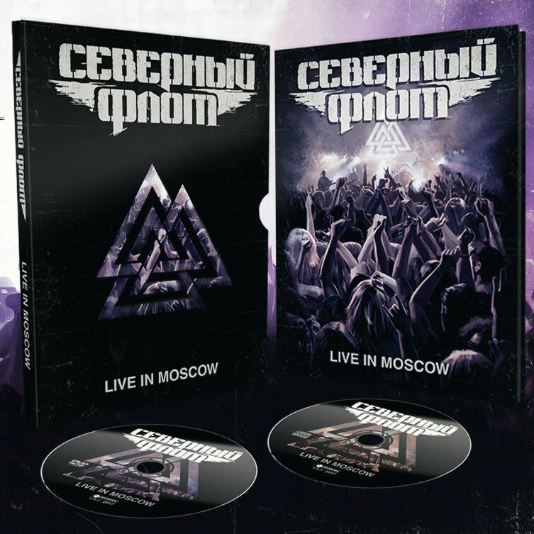 LIVE IN MOSCOW (digibook CD+DVD)