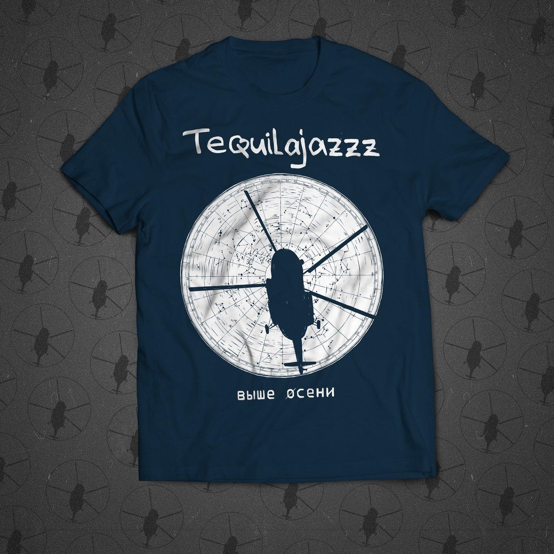 """TEQUILAJAZZZ - футболка мужская """"Выше Осени"""" (темно-синяя)"""