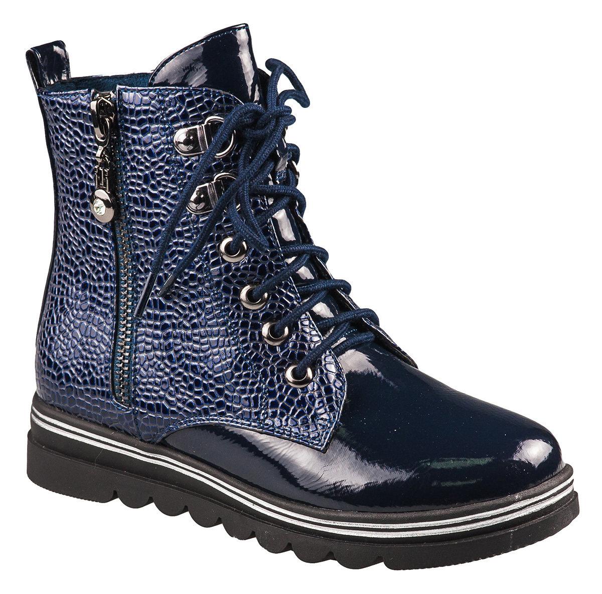 A-B21-59-D Ботинки BiKi  оптом, размеры 27-32