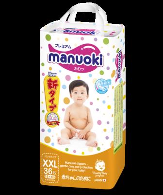 ТРУСИКИ-ПОДГУЗНИКИ MANUOKI XXL36 (15+ кг)