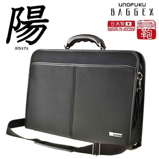 日本🇯🇵 宇野福鞄 豐岡製造 Unofuku Baggex 公事包 [HINATA] Made in Japan Toyooka BRIEFCASE 23-0590 Large