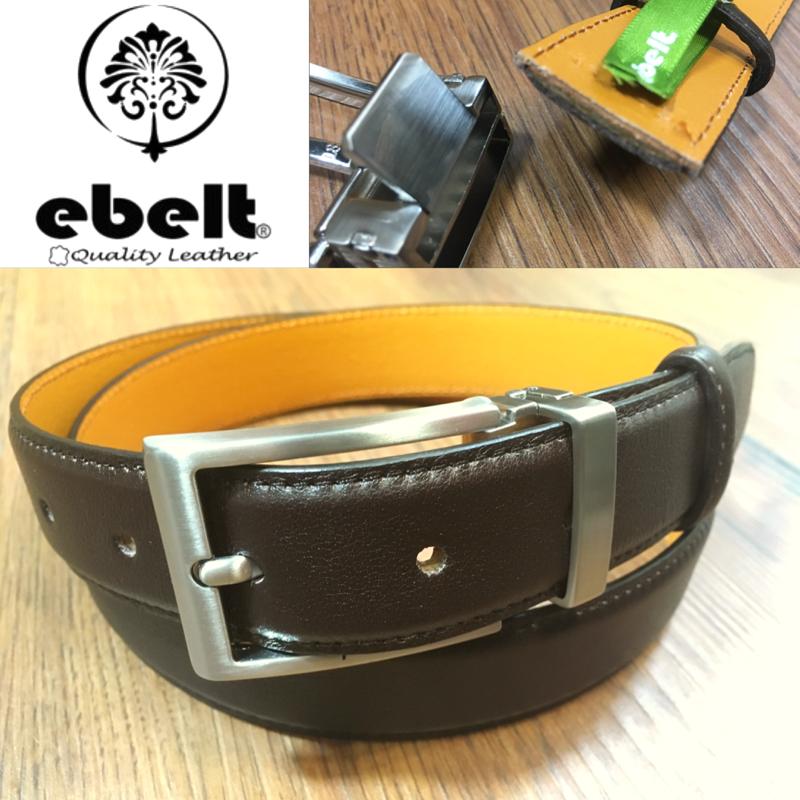 ebelt 男裝高級頭層牛皮皮帶 3cm Top Grade Cow Full Grain Leather Belt - ebm0154BRN