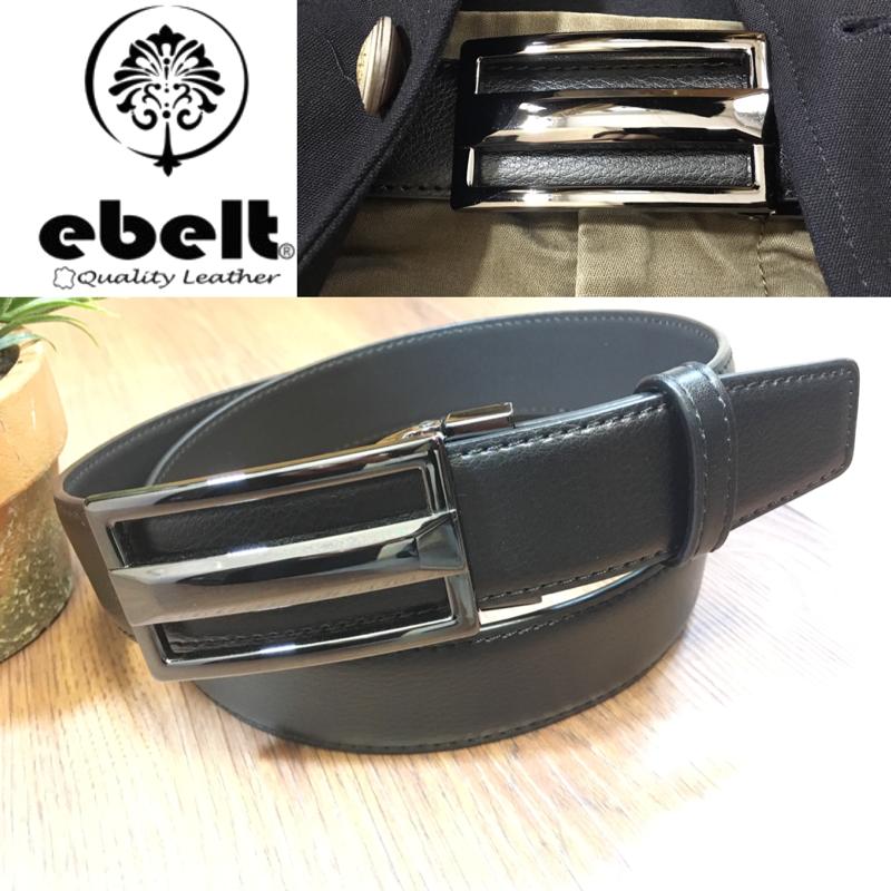 ebelt 光面牛皮皮帶 / 正裝皮帶 Cow Split Leather Dress Belt 3.3 cm - ETV103