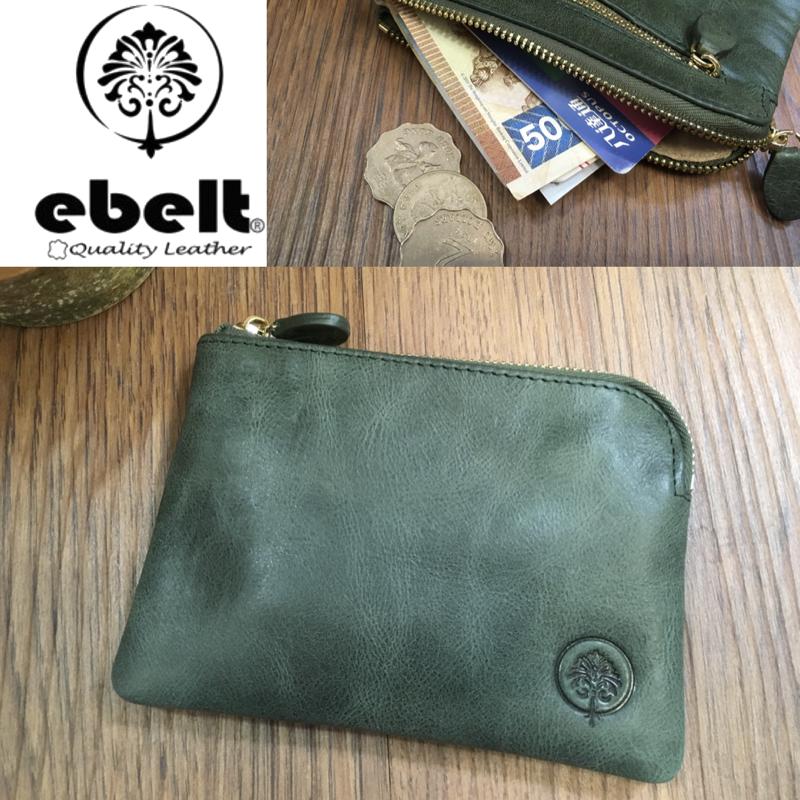 升級版! ebelt 頭層油蠟牛皮大散紙包/卡片套/八達通套/鎖匙包 Full Grain Cow Wax Leather Card Holder/Coins Bag/ Key Pouch - WM0103E