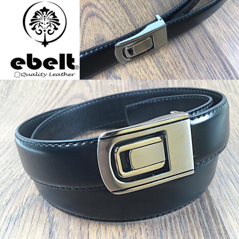ebelt 光面牛皮皮帶/學生皮帶 Cow Split Leather Belt / Dress Belt / Uniform Belt 3cm - ebm039