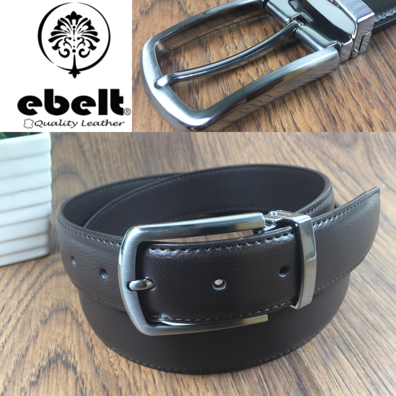 ebelt 光面牛皮皮帶 / 正裝皮帶 Cow Split Leather Dress Belt 3.3 cm - ebm0124L