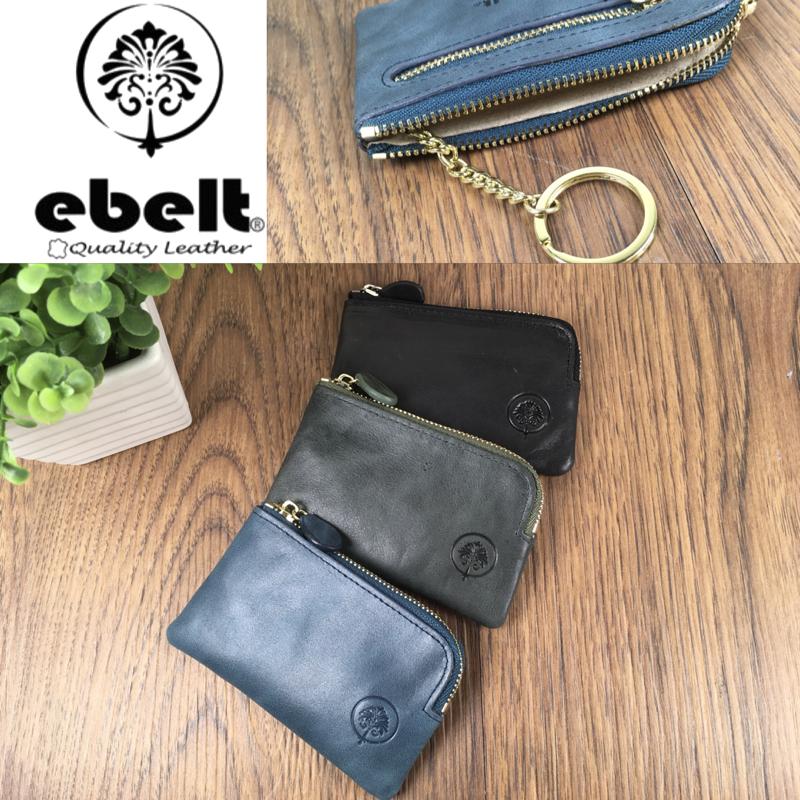 ebelt 升級版!頭層油蠟牛皮散銀包 / 鎖匙包 Cow Waxed Leather Coins Bag / Key Pouch - WM0017E