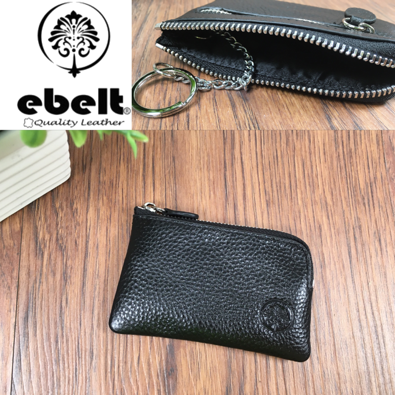 ebelt 頭層牛皮散銀包 / 鎖匙包 Cow Leather Coins Bag / Key Pouch - WM0120